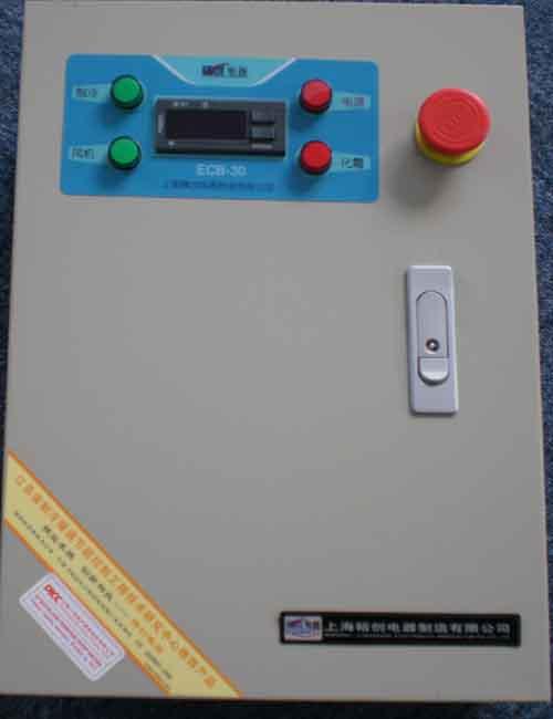 冷库电器控制箱